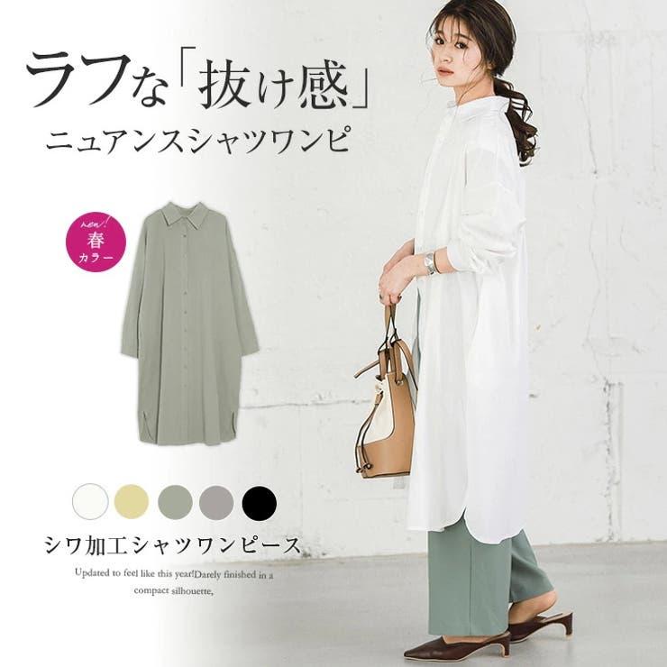 SUGAR BISKETのワンピース・ドレス/シャツワンピース   詳細画像