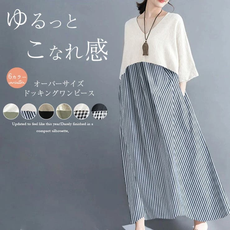 SUGAR BISKETのワンピース・ドレス/ワンピース   詳細画像