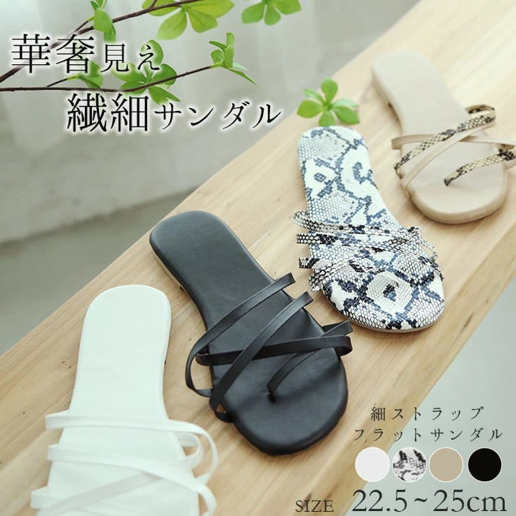 SUGAR BISKETのシューズ・靴/サンダル   詳細画像