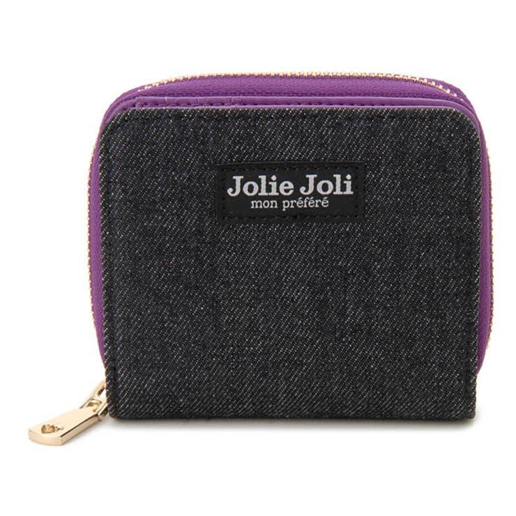 Jolie/Joli/ジョリージョリ/二つ折りラウンド財布/2017901-012/デニム/レディース/財布/ブラック×パープル   詳細画像