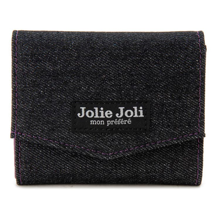 Jolie/Joli/ジョリージョリ/コンパクト三つ折り財布/2017902-012/デニム/レディース/財布/ブラック×パープル | 詳細画像