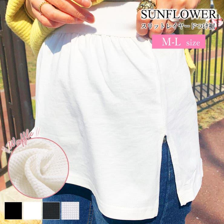レイヤードつけ裾スリットレイヤードTシャツ | 詳細画像
