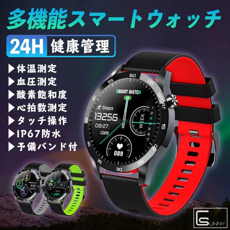 腕時計 時計 ウォッチ | SUNNY-SHOP | 詳細画像1
