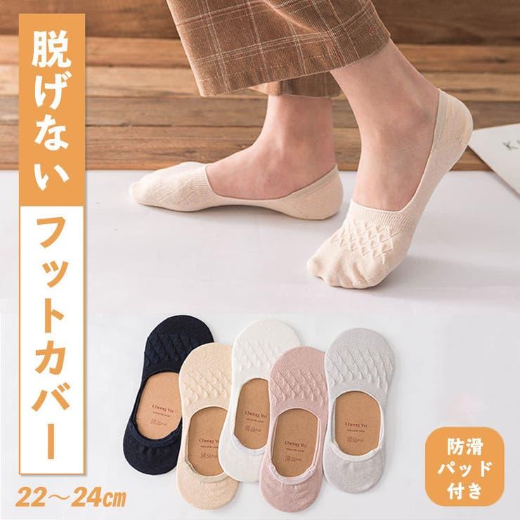 SUNNY-SHOPのインナー・下着/靴下・ソックス | 詳細画像