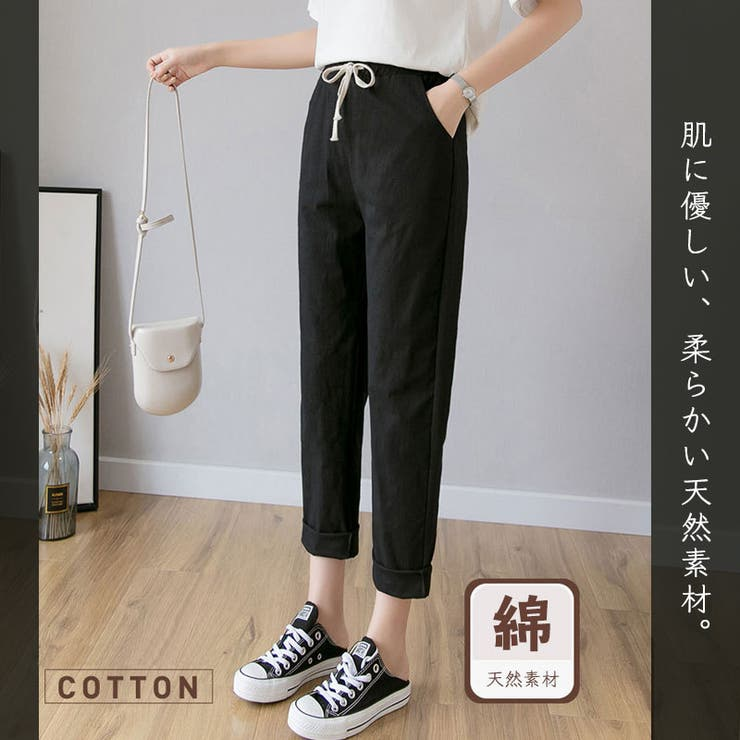 SUNNY-SHOPのパンツ・ズボン/パンツ・ズボン全般 | 詳細画像