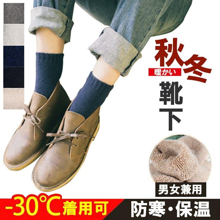 ソックス レディース 黒   SUNNY-SHOP   詳細画像1