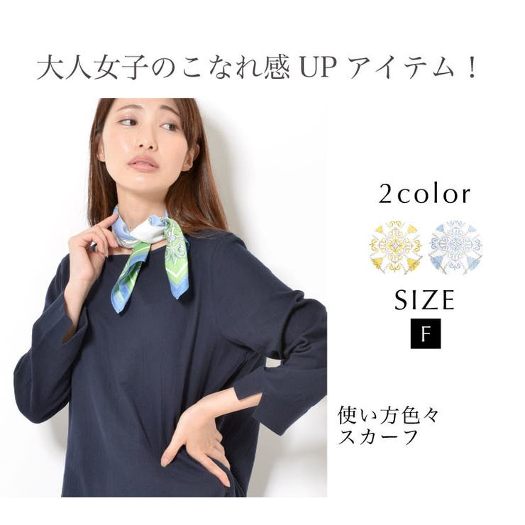 SUNNY-SHOPの小物/スカーフ   詳細画像