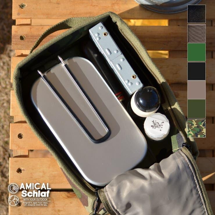 ラージメスティンカバーケースアウトドアキャンプ登山スキレットキャンプ用品おしゃれギフトプレゼント | 詳細画像