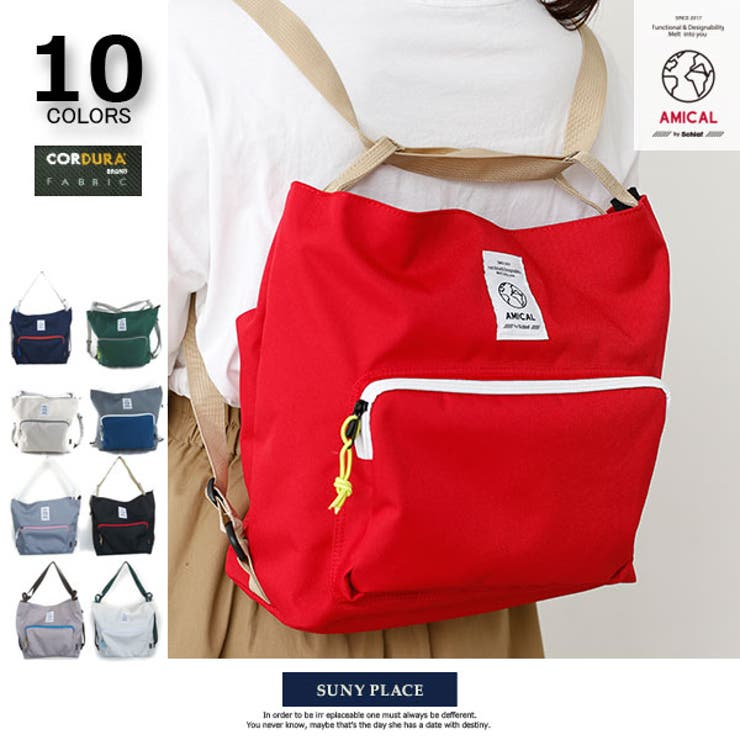 SUNY PLACE のバッグ・鞄/リュック・バックパック   詳細画像