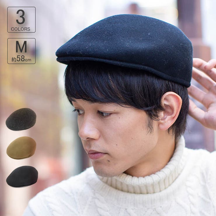 帽子メンズウールスタイルハンチング男性用秋冬男子Mサイズ58cmシンプルカジュアルストリートレディース[EVA12-027]   詳細画像