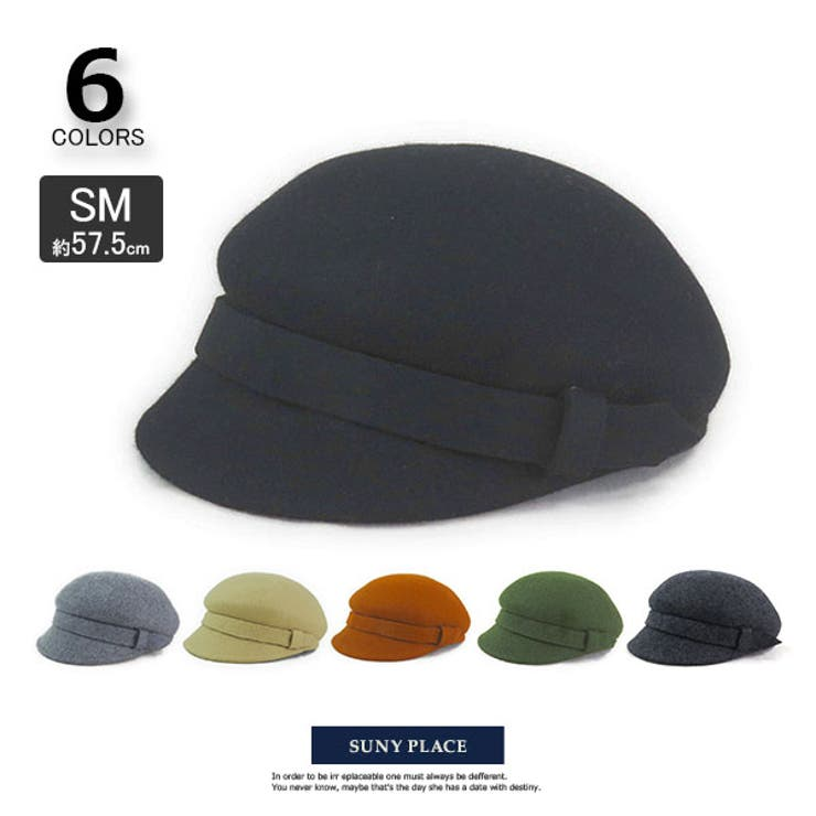 SUNY PLACE の帽子/キャスケット | 詳細画像