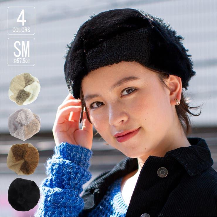 帽子異素材ファーベレー帽レディース女性用秋冬女子Mサイズ57.5cmシンプルカジュアルストリート[EVA12-022] | 詳細画像