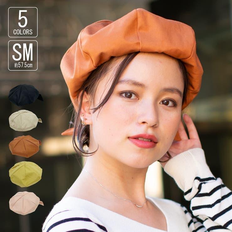 帽子バックリボンモールスウェードキャップレディース女性用バックリボンキャップcap女子Mサイズ57.5cmアウトドアキャンプカジュアルストリート[EVA12-026] | 詳細画像