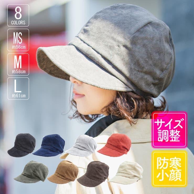 キャスケットレディースつば広帽子春夏紫外線対策UVカット小顔効果サイズ調整可能   詳細画像