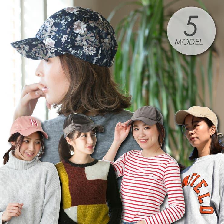 キャップバックリボン帽子レディース秋冬大きめシンプルおしゃれ可愛い綿100%無地UVケア日よけ | 詳細画像