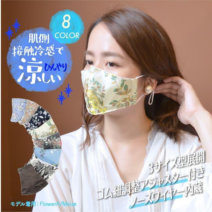 冷感マスク花柄夏用小さめ女性向け涼しい涼感薄手2枚セット洗える花柄おしゃれマスク大人用子供用花粉対策ハンドメイドサイズ調整可能大きめ | 詳細画像