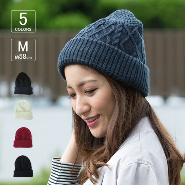 クロスデザインニット帽   詳細画像