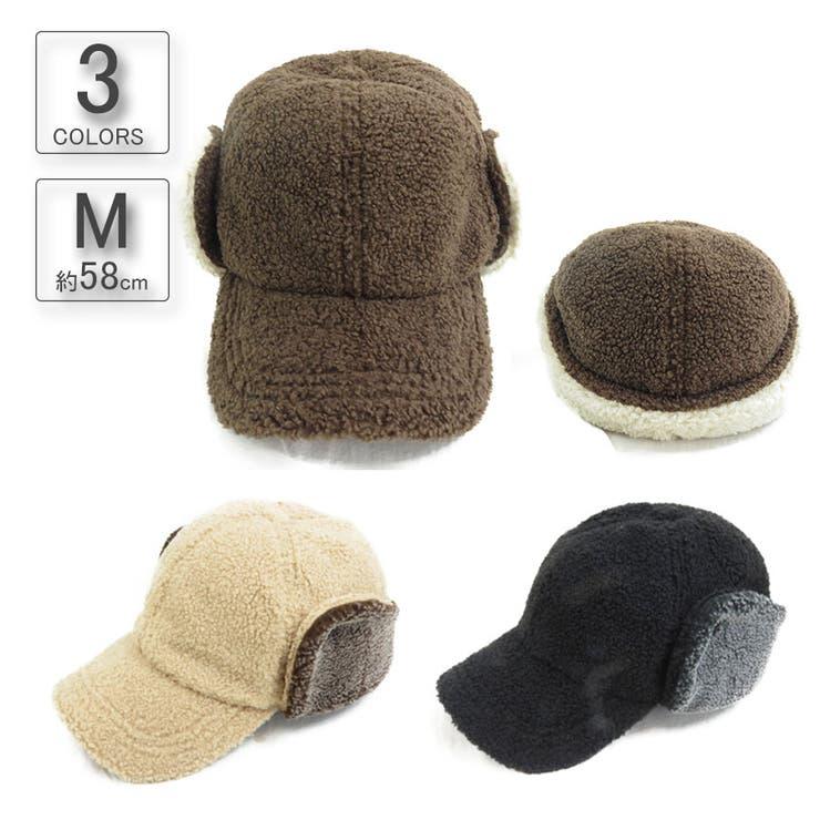 帽子プードル×ピグメントボアフライトキャップレディース女性用秋冬女子Mサイズ57.5cmシンプルカジュアルストリート[VA3-122]   詳細画像