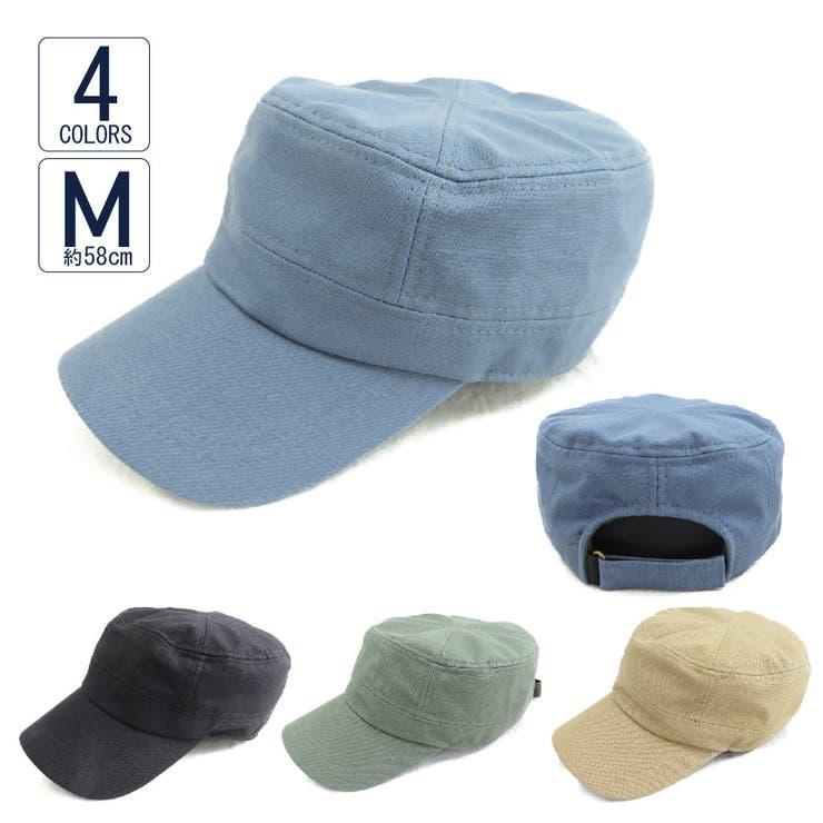 ワークキャップ帽子メンズレディース春夏UVカットコットンスタイルワークVS1-064 | 詳細画像