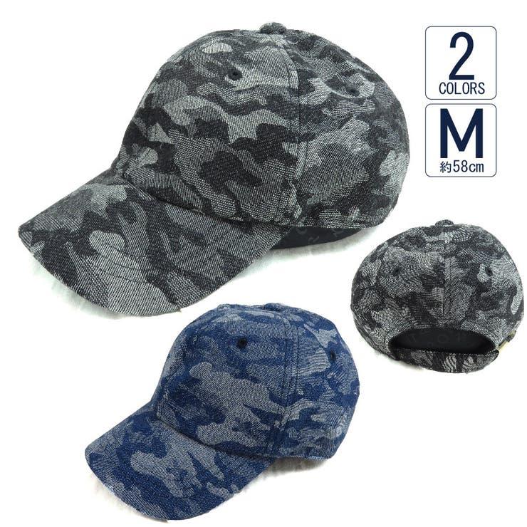 キャップ帽子メンズレディース春夏UVカットデニムカモローキャップVS3-090 | 詳細画像