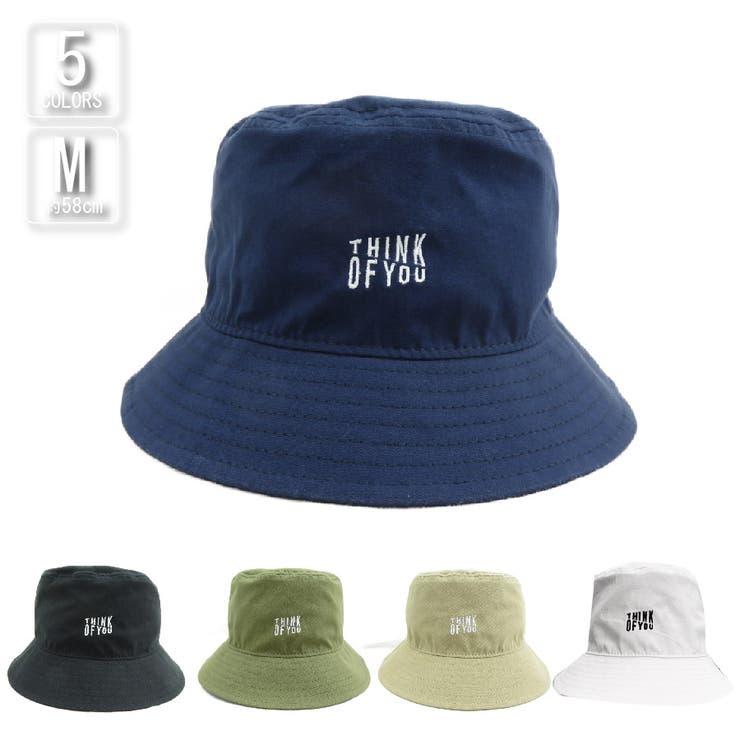バケットハット帽子メンズレディース春夏UVカットコットンスタイルバケットVS8-051   詳細画像
