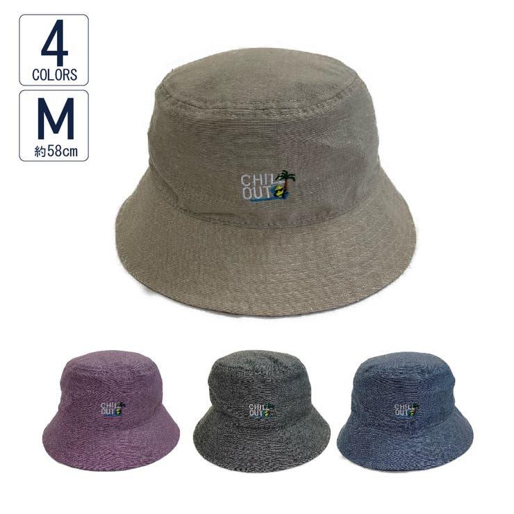バケットハット帽子メンズレディース春夏UVカットCHILLOUT刺繍バケットVS8-053 | 詳細画像