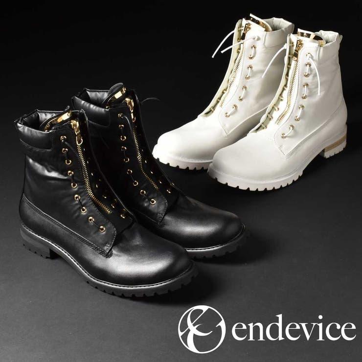 センタージップ メンズ ブーツ フロントジップ ワークブーツ エンジニアブーツ ジップ 靴 カジュアルシューズショートブーツendevice エンデヴァイス ブラック 黒 ホワイト 白 2016 冬 EPB529-33