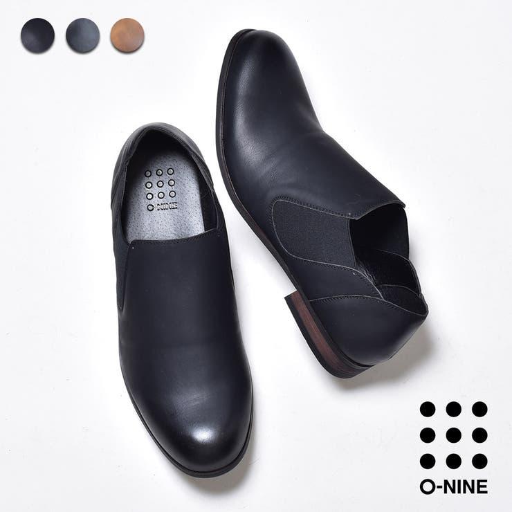 スリッポンメンズシューズメンズ短靴サイドゴアカジュアルかかとが踏めるバブーシュカジュアルシューズサンダルかかと踏める黒ブラック茶ブラウングレーネイビー靴メンズO-NINE[オーナイン]オペラシューズおしゃれ春夏靴10P18Jun16   詳細画像