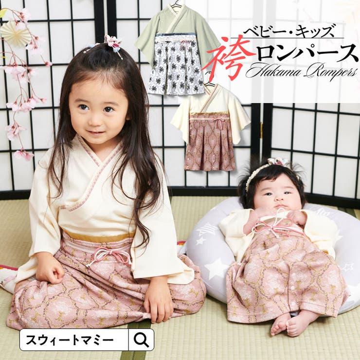 Sweet Mommy KIDSのベビー服・ベビー用品/ベビーウェア | 詳細画像