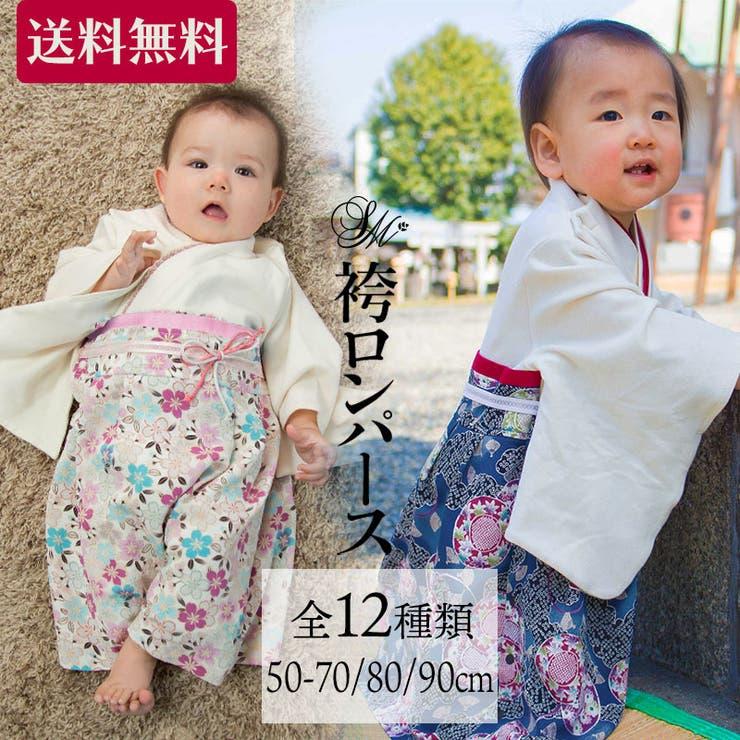 Sweet Mommy KIDSのベビー服・ベビー用品/ベビーウェア   詳細画像