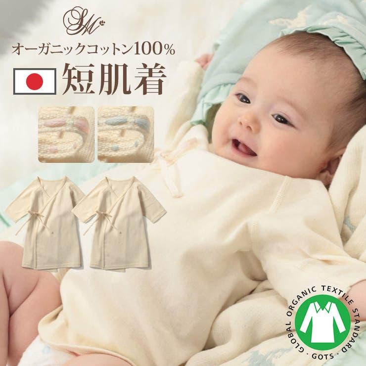 オーガニックコットン 100% ベビー   Sweet Mommy KIDS   詳細画像1