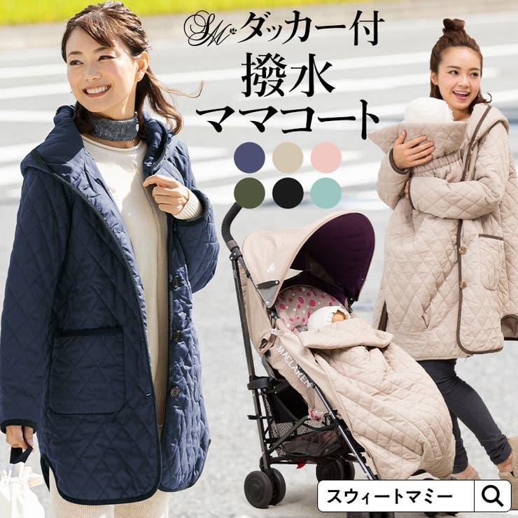 NHKおはよう日本で紹介!スマートダッカー付きかるかわ キルティング | Sweet Mommy | 詳細画像1