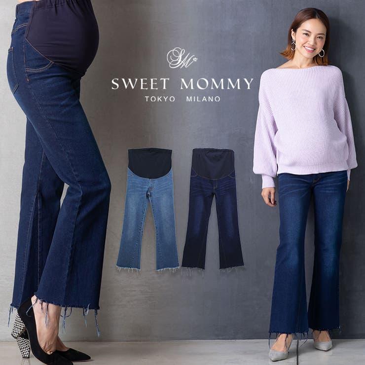 裾フリンジブーツカットデニムパンツマタニティデニムパンツ産前産後兼用 | Sweet Mommy | 詳細画像1
