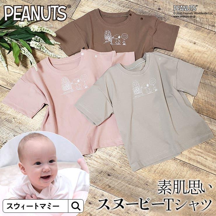 素肌思いプリントT | Sweet Mommy KIDS | 詳細画像1