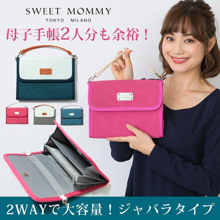 大容量&整理上手なマルチケースキャンバス母子手帳ケースジャバラマルチケース   Sweet Mommy   詳細画像1