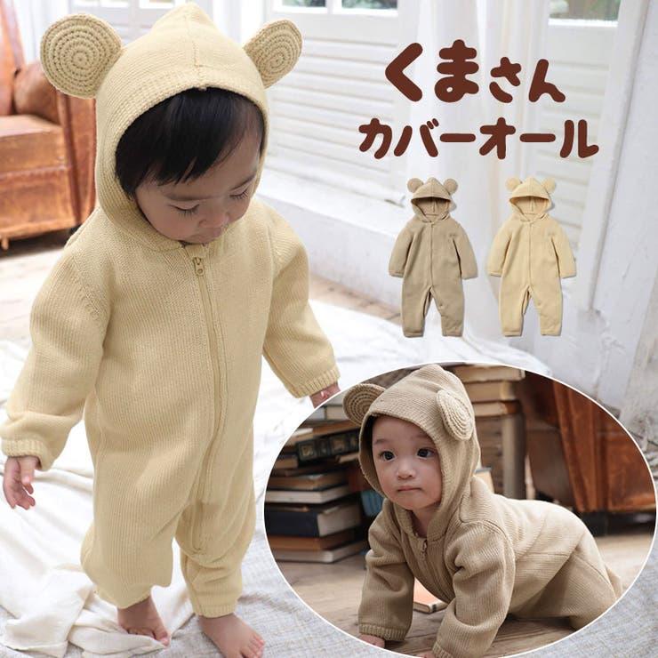Sweet Mommy KIDSのベビー服・ベビー用品/べビーロンパース・カバーオール   詳細画像