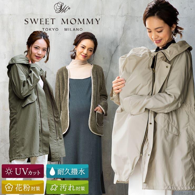 Sweet Mommyのマタニティウェア/マタニティーコート・アウター | 詳細画像