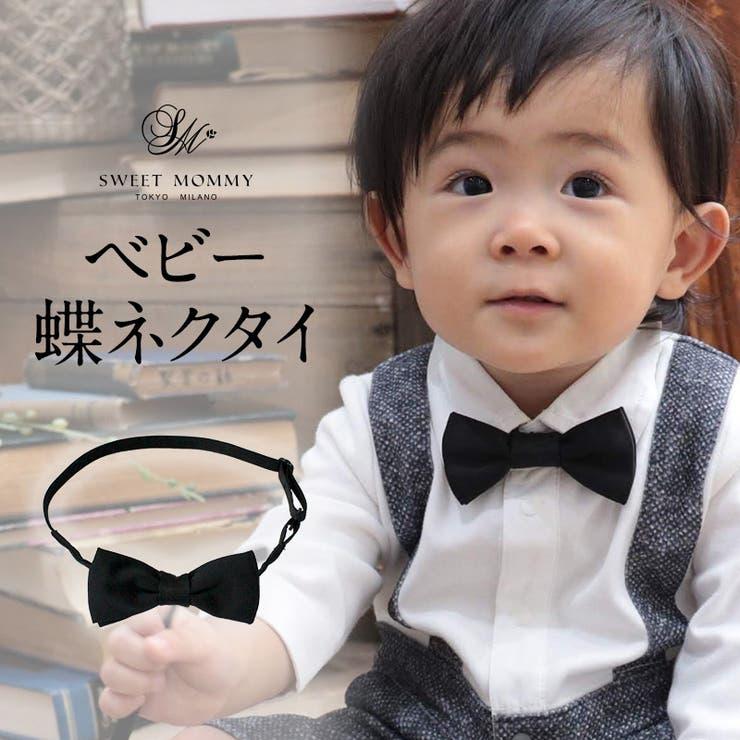 Sweet Mommy KIDSのベビー服・ベビー用品/ベビー浴衣・着物・小物   詳細画像