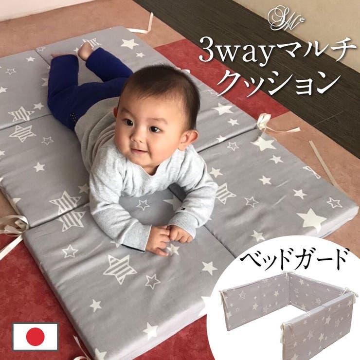 Sweet Mommy KIDSのベビー服・ベビー用品/ベビー用品 | 詳細画像