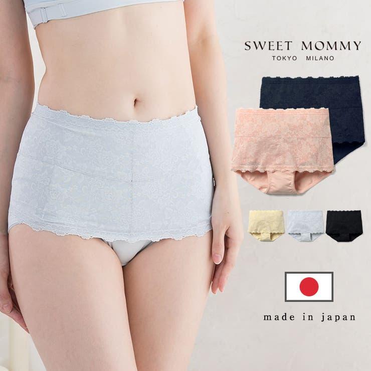 日本製骨盤メイクショーツ   Sweet Mommy   詳細画像1