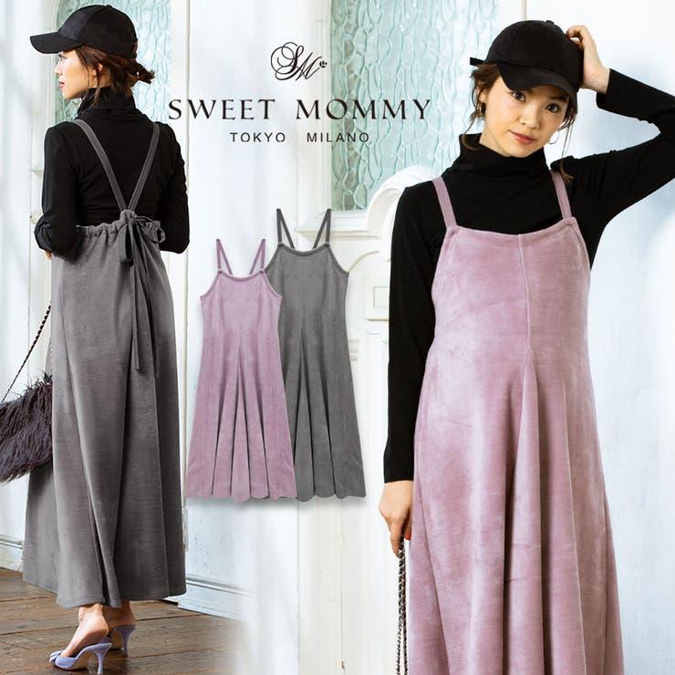 Sweet Mommyのマタニティウェア/マタニティ ワンピース | 詳細画像