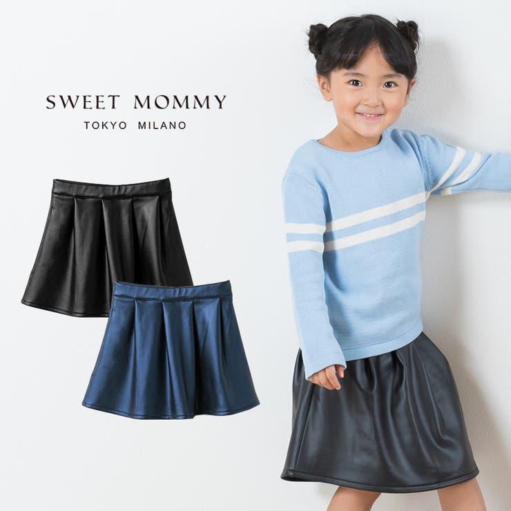 フェイクレザーフレアスカート   Sweet Mommy KIDS   詳細画像1