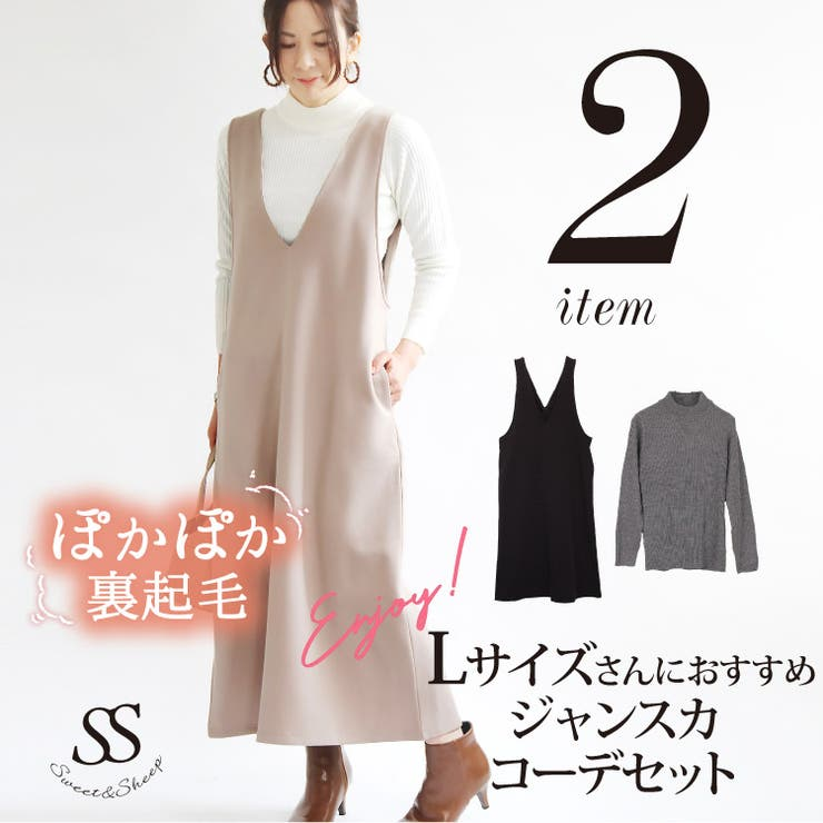 Sweet&Sheepのワンピース・ドレス/ワンピース | 詳細画像