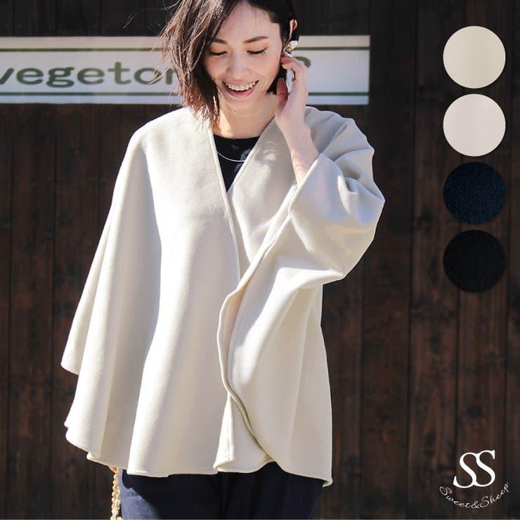 ポンチョ ケープ アウター   Sweet&Sheep   詳細画像1