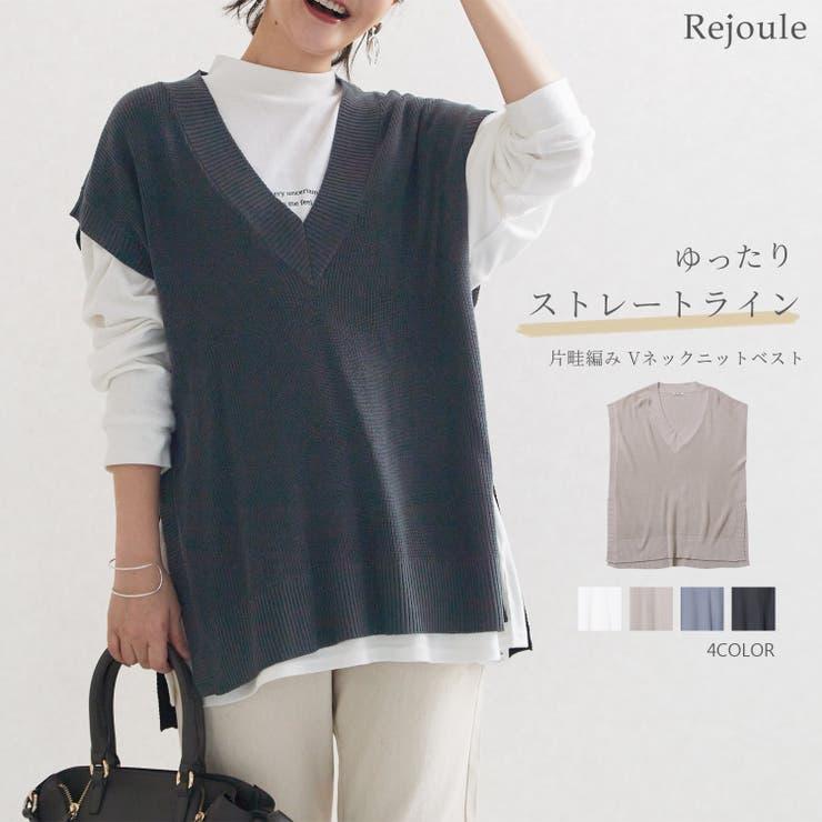 Rejouleのトップス/ベスト・ジレ | 詳細画像