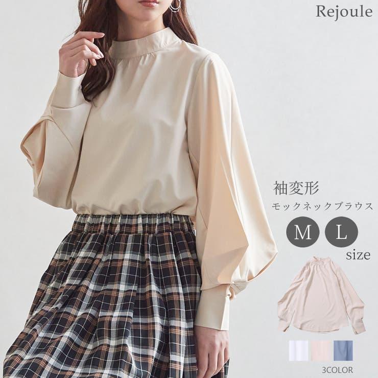 Rejouleのトップス/ブラウス | 詳細画像
