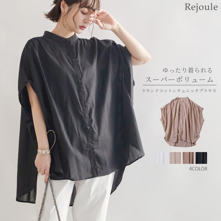 Rejouleのトップス/ブラウス   詳細画像