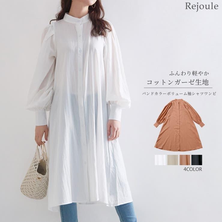 Rejouleのワンピース・ドレス/シャツワンピース | 詳細画像