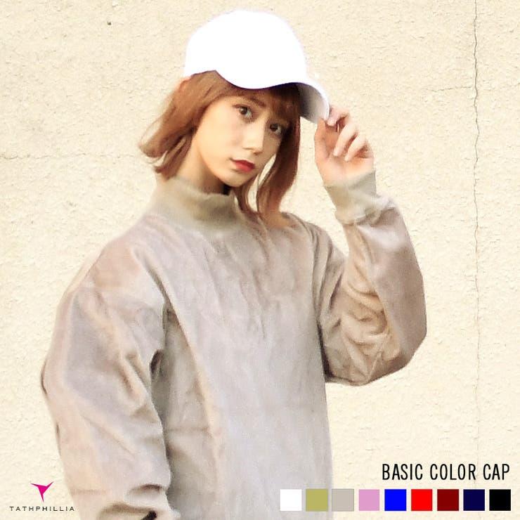 ベーシックカラーキャップ/ファッション小物/小物/帽子/キャップ/カラーキャップ/カラー/レディース/レディス/タスフィリア/韓国   詳細画像