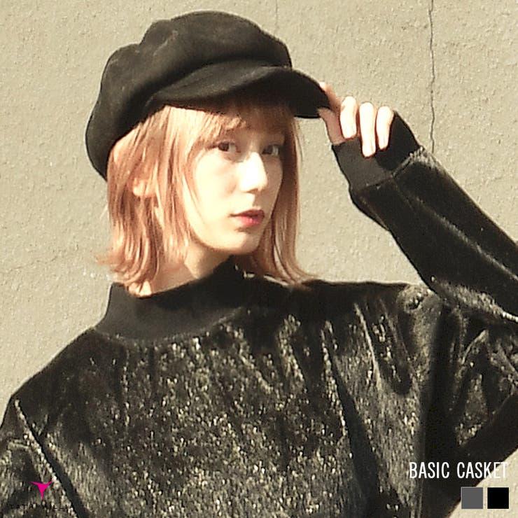 ベーシックキャスケット/ファッション小物/小物/帽子/キャスケット/レディース/レディス/タスフィリア/韓国 | 詳細画像